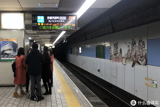日本大阪游记篇三:周游卡使用指北