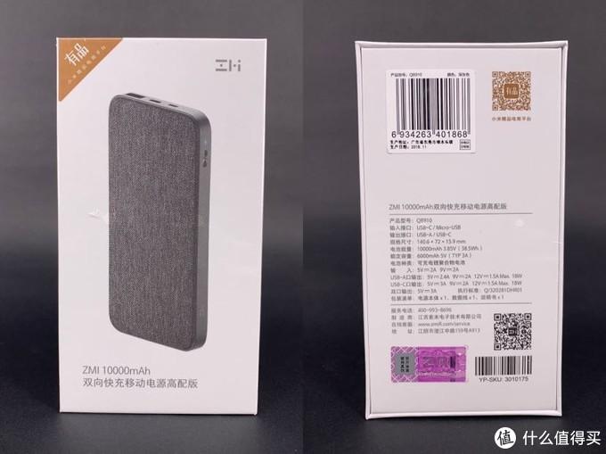 ZMI QB810和QB910买哪个合适?