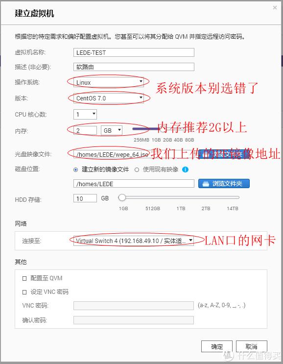 QNAP『N合1服务器进阶指南』,搞定NAS部署『软路由』双线宽带接入!