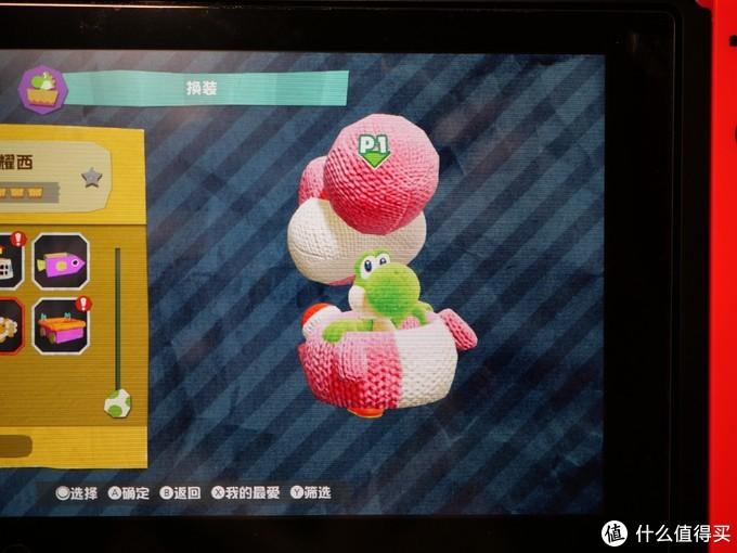 成人的小玩具--任天堂耀西amiibo