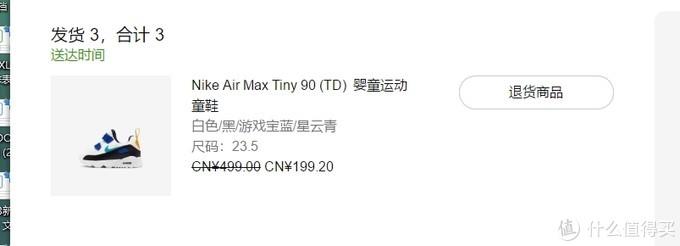 我家吞金兽2岁的生日礼物——NIKE  AIR  MAX  TINY  90(TD)