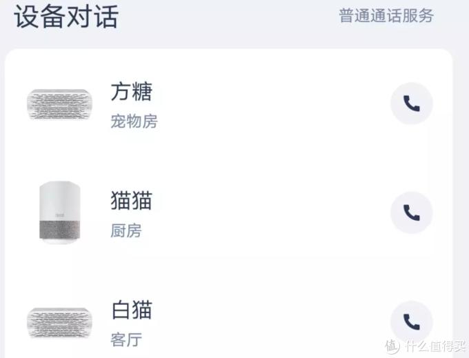 视频评测微波炉也要联网吗?花3000元买个能联网的微蒸烤值吗?天猫精灵和手机app真的好用吗?