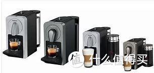 Prodigio 系列咖啡机