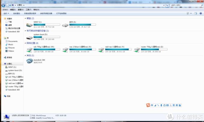 树莓派开发入门教程——烧录系统固件图形化界面系统配置