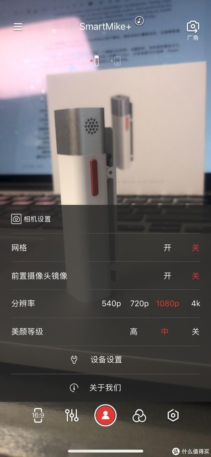 Vlog声音新秀-SmartMike+智麦亮测评