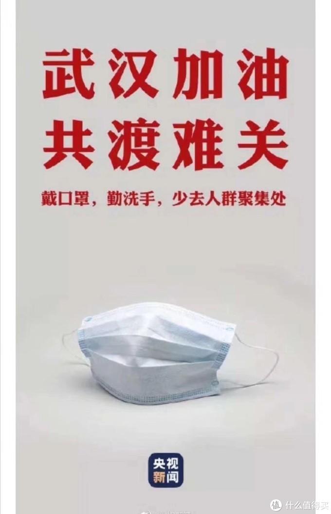 深谈·读懂新冠肺炎对国内经济的影响