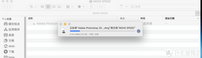 2GB文件要1分钟