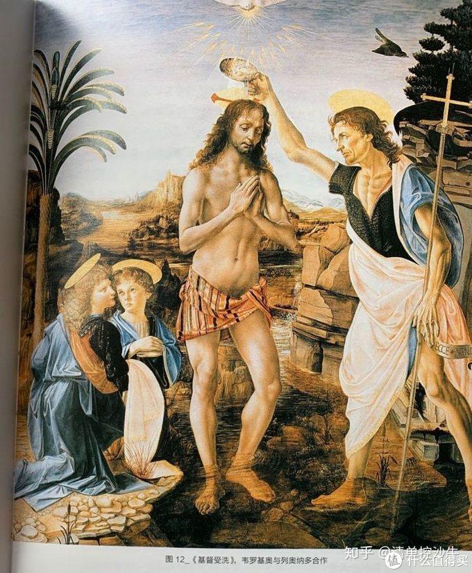 与老师合作绘画的《基督受洗》