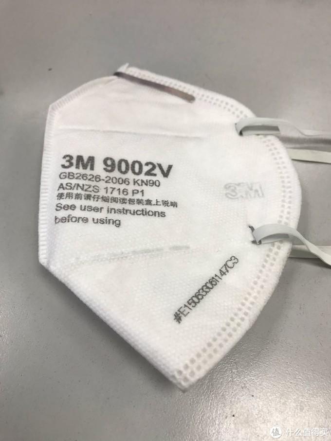 复工防护贴士