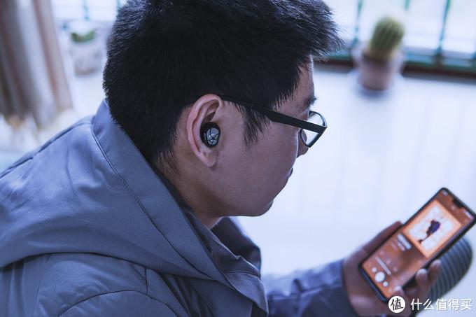 质感+音质,极度型男的Hifiman TWS600A 真无线蓝牙耳机使用分享