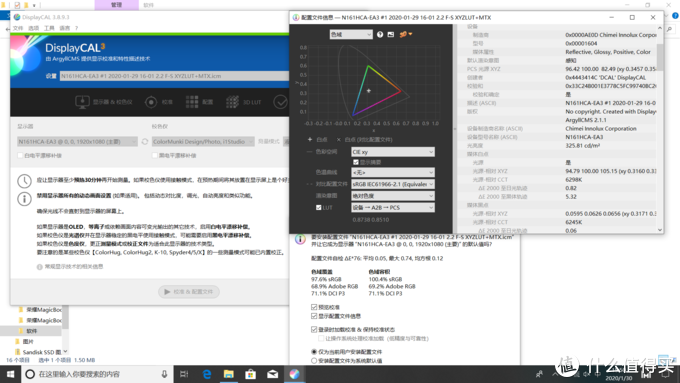 ▲ 这块屏幕的绝对亮度达到300+ nits,色域覆盖大概在97%sRGB,色准表现还OK,最大色差只有0.74。