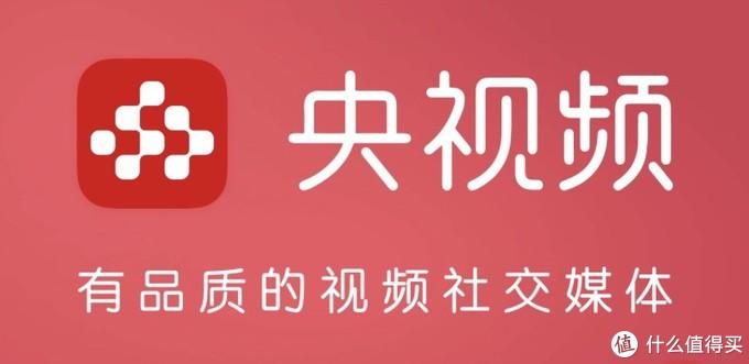 宅家智能电视秘籍,网课/B站/抖音/手游全解锁!