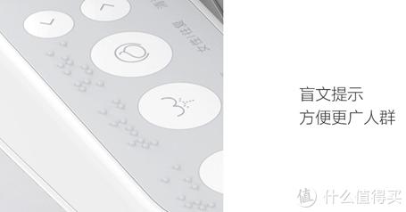国产新势力品牌(京造、网易、米家和BJB)有哪些特色?