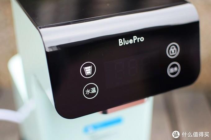 真的是好方便 BluePro桌面直饮即热式饮水机