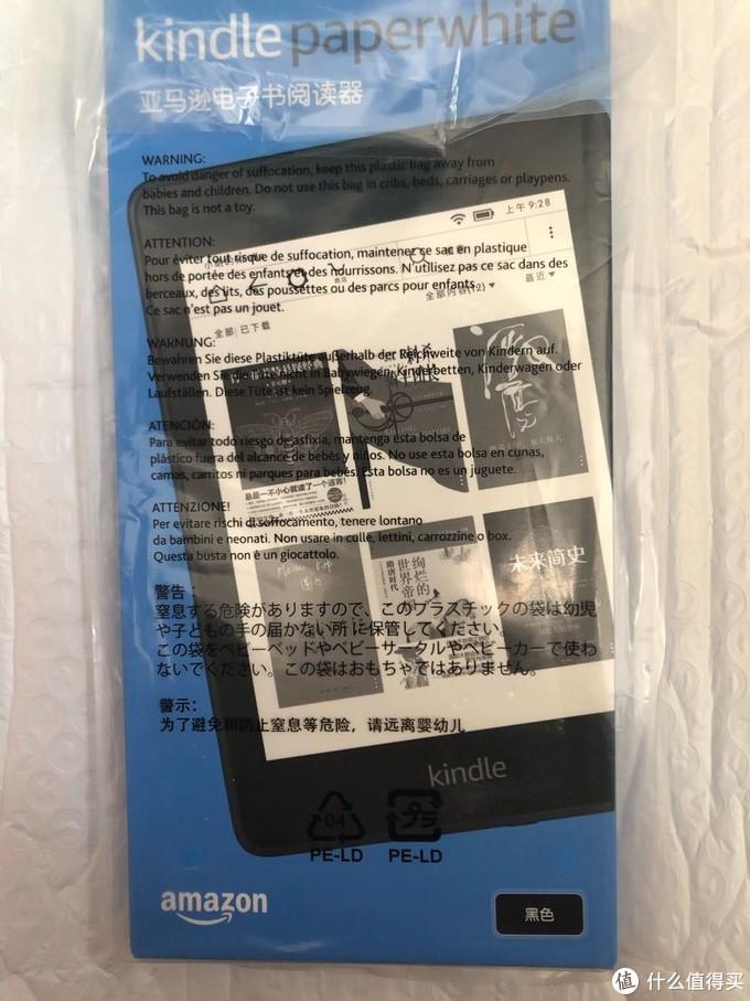 [水帖+闲置]支付宝积分兑换莫奈款Kindle Paperwhite4