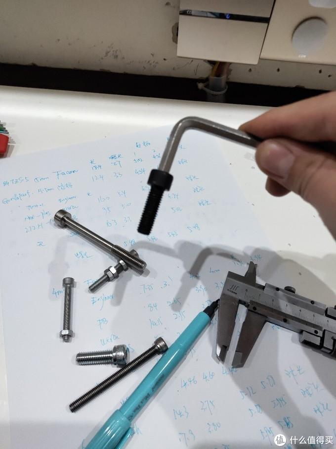 pbswiss、wera、等内六角扳手尺寸精度的非正式评测