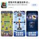 """从游戏感悟人生:""""皇室战争""""手机app游戏介绍"""