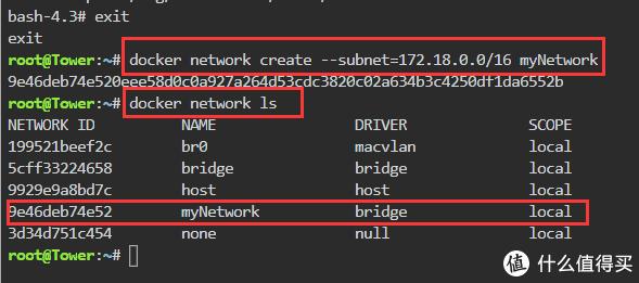 自定义网络