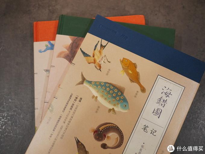 感觉自己更博学了呢——无穷小亮的《海错图笔记》(全三卷)