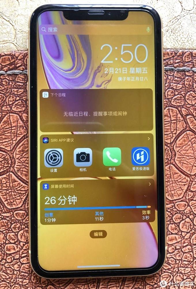 2800入手美版99新iPhone XR简评以及二手平台购物建议