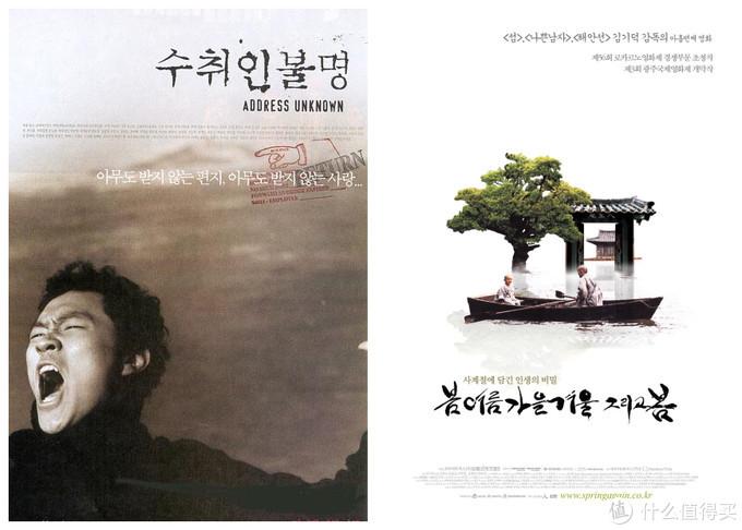 C叔说电影——现实的残酷,通过这9部电影了解