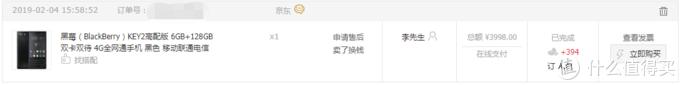 【5G】广州移动5G初体验