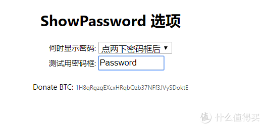 浏览器保存密码也可以说是很危险了