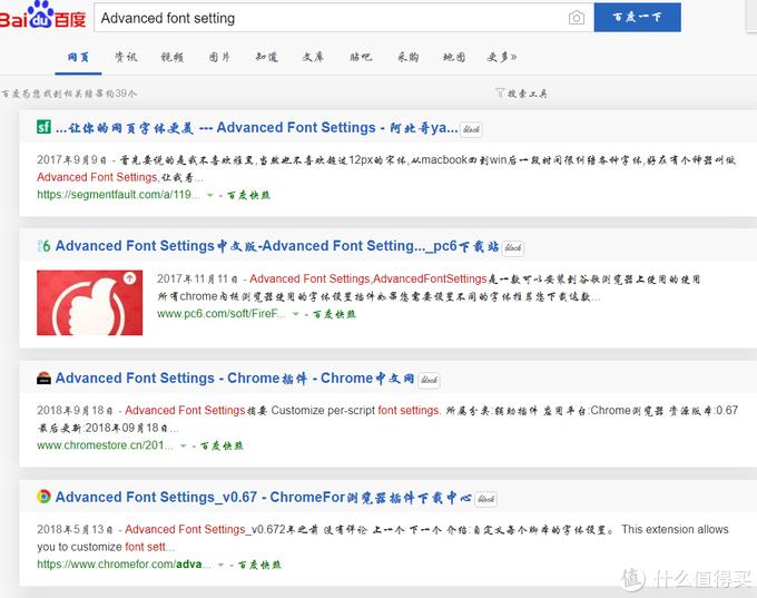 掏空老底——10年老用户的Chrome扩展推荐,总有一款用得上