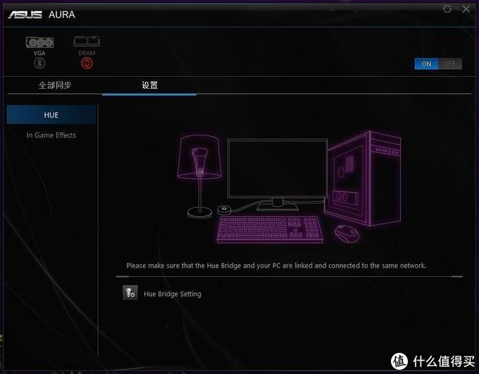 《我的世界》光追效果展示,想要玩转它,你要拥有一张RTX 2060S显卡