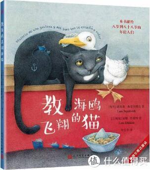 5本经典儿童文学作品推荐,适合7-14岁孩子看
