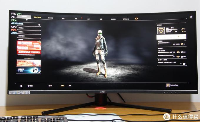 年轻人的34寸曲面屏——游戏悍将PL34FC-PRO不只是超宽