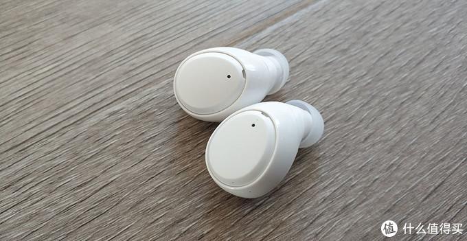 京东京造J1蓝牙耳机入手开箱晒算是小惊喜