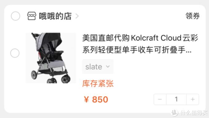 婴儿推车品牌怎么挑选,不要被那些假洋牌子骗了
