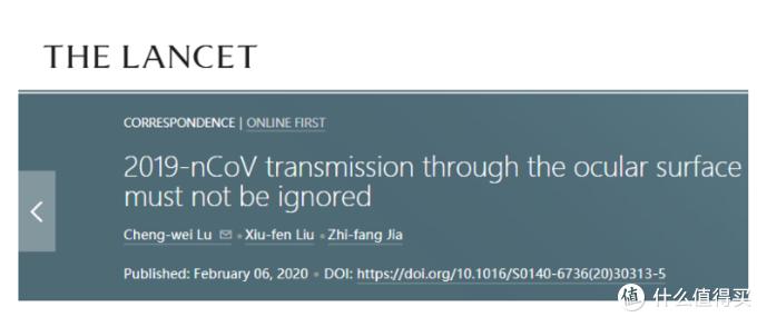 Lancet杂志一篇论文指出新冠病毒可通过眼睛进入人体
