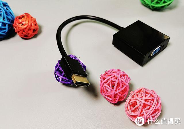 毕亚兹HDMI转VGA转换器,居家也可以开视频电话会议