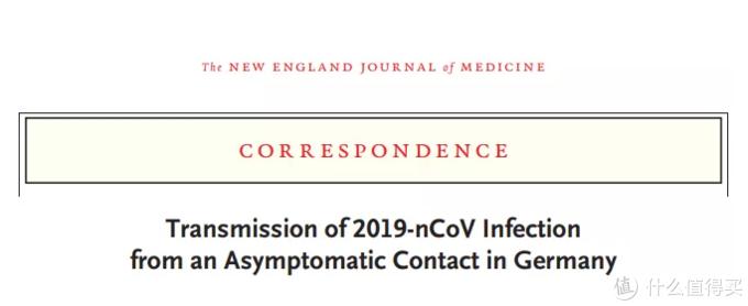 新型冠状病毒肺炎最全科普、科研信息:一篇文章带你全掌握