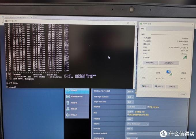 华硕AX6600 mesh 路人测评