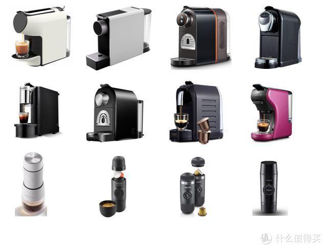 国产兼容Nespresso胶囊咖啡机