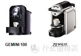 Gemini 100 和 Zenius
