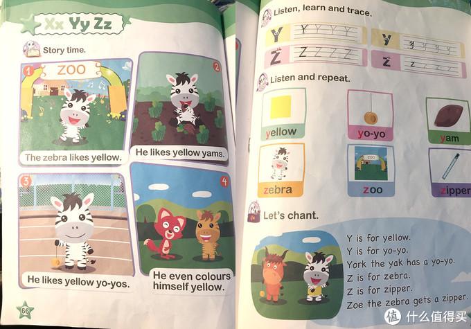 纯干货~中班幼儿园小朋友的每日课表