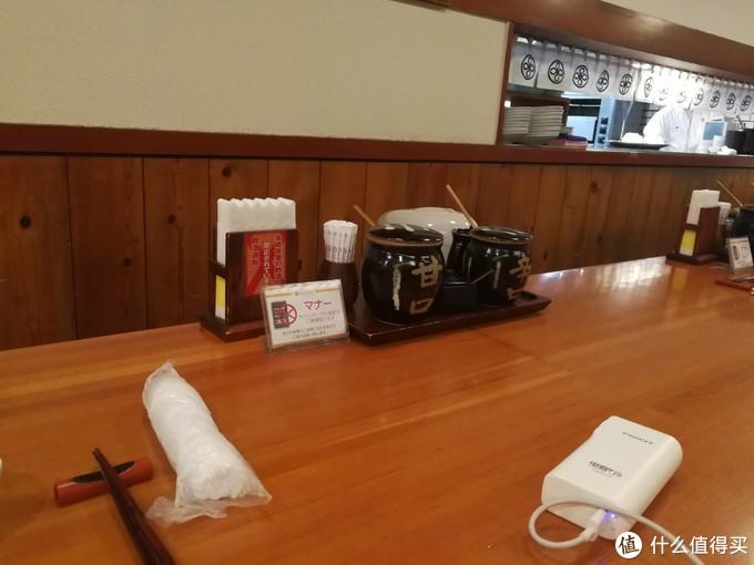 这里是吧台就餐的地方