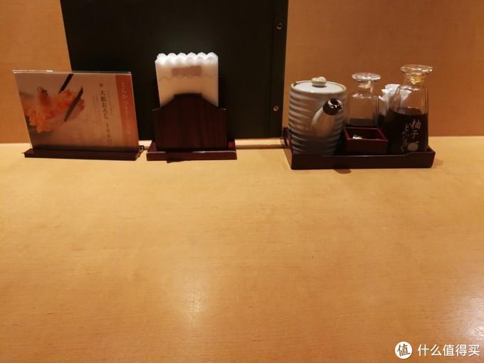 就餐的桌子