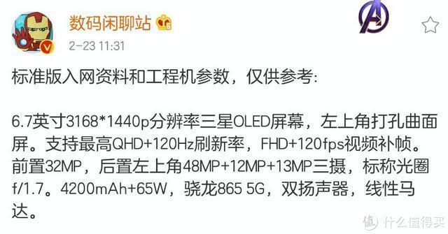 0202年还在用4G运存手机?——安卓换机攻略