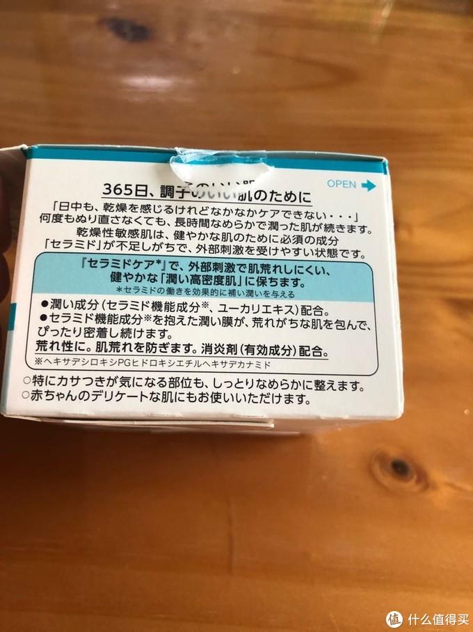 日本新版Curel珂润深层滋润高保湿面霜