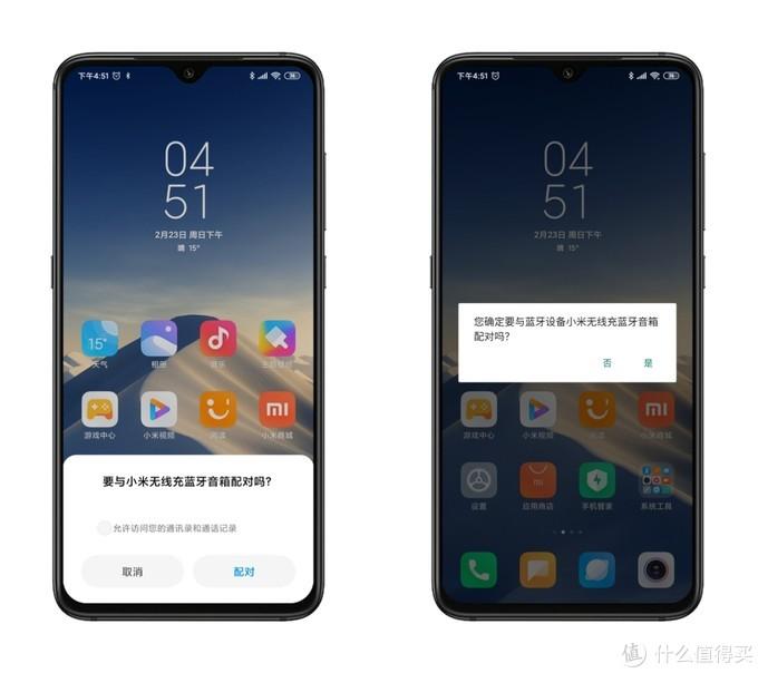 手机NFC