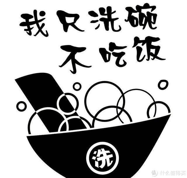 小米首款米家互联网洗碗机,9大模式智能好用,今天的碗你洗了吗