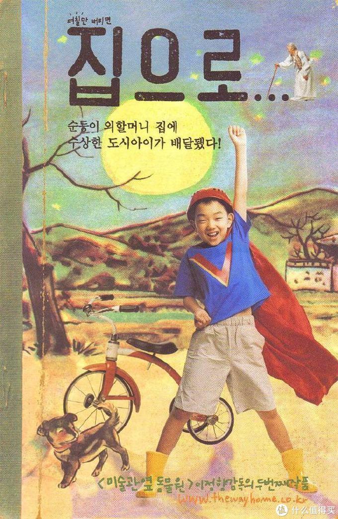 英国《卫报》选出韩国电影20佳,《寄生虫》只排第二,《小姐》成功登顶
