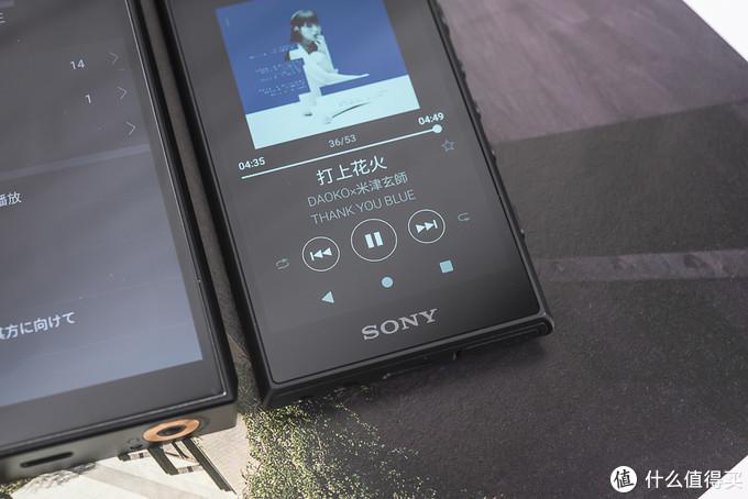 同为高解析音乐播放器,索尼NW-A105HN和飞傲M11的差别有多大?