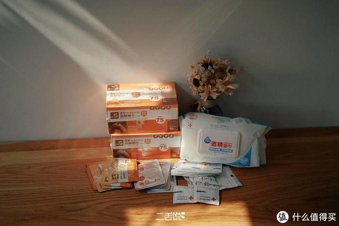 就算没有疫情,这些家庭防护用品也绝对值得囤!分享我家日常个护清单!