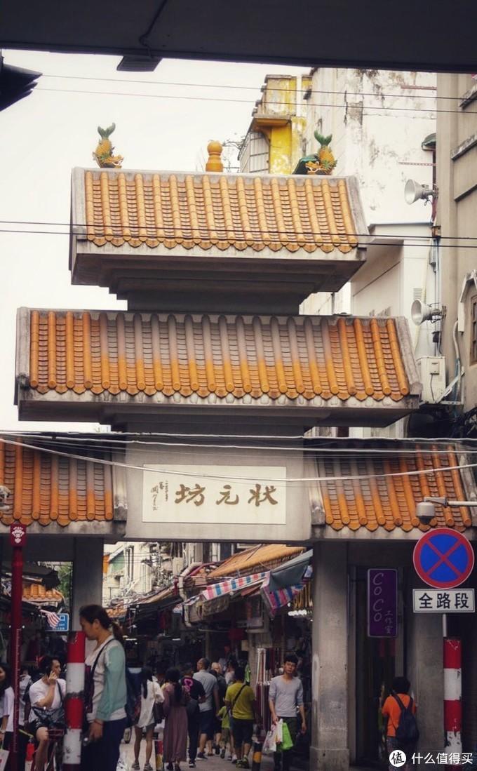 Zhuangyuanfang